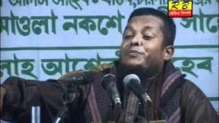 Nobijir Borkot - Olli Ullah Ashiki Part 1.MPG