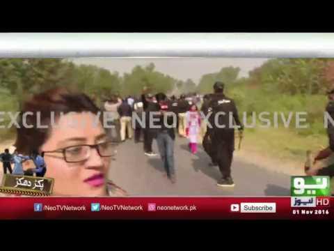 Islamabad | Police Or PTI Main Takrar | Police Ke Firing | Neo News