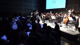 聴覚障害者にも音楽を 「耳で聴かない音楽会」開催