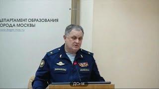 Школа КШИ 1 САО рейтинг 100 (143) Крымский ВЯ директор 78% аттестация на 5л ДОгМ 24.10.2017