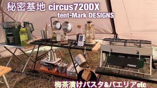 circus720dx