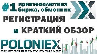 Внимание! Заработок на валютной бирже!