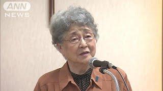 横田早紀江さん 拉致被害者の集会で思いを訴える(19/05/17)