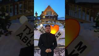 Приглашаем вас в деревню что в центре города Казань