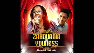 Zahouania feat Youness - Marakchi trad alia - Single