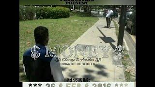 MONEY | Malaysian Tamil Short Film | DRC PRODUCTION