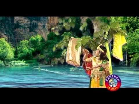 Suna Suna Lo Jashoda Rani