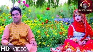 Aziz Ahmad Sharifi - Fariba OFFICIAL VIDEO