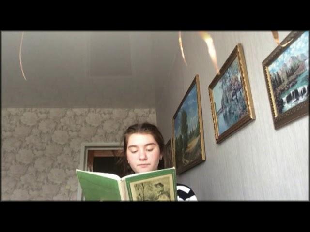Изображение предпросмотра прочтения – МаринаМанько читает отрывок изпроизведения «Первая любовь» И.С.Тургенева