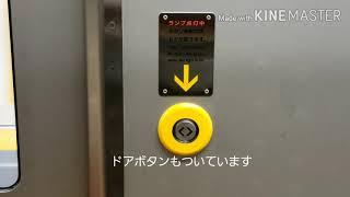 今回も付属編成 E235系1000番台 横須賀総武線新型車両 配給輸送