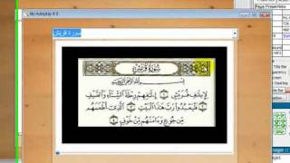My Autoplay Pro-Holy Quran