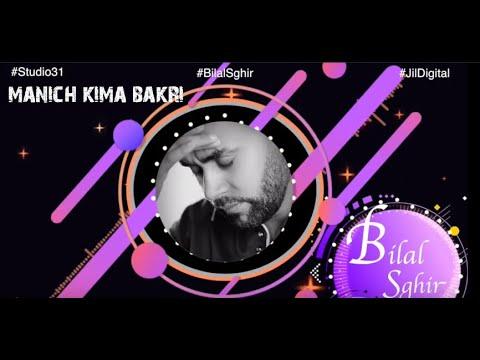 Bilal Sghir (Manich Kima Bekri -مانيش كيما بكري) Nouveau Single 2019