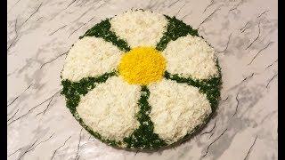 Салат Ромашка / Chamomile Salad Recipe / Салат с Куриной Печенью / Праздничный Салат
