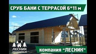 видео Проект дома Проект ОцБ-913