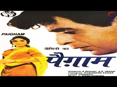 Ghar Ka Kanoon Dubbed In Hindi Movie Download