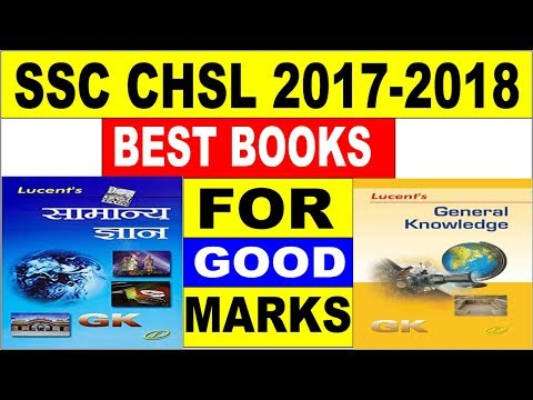BEST GK/GS BOOK FOR  SSC CHSL 2017-2018|| SSC CGL  EXAM|| AND OTHER GOV EXAM[BEST BOOKS FOR SSC EXAM