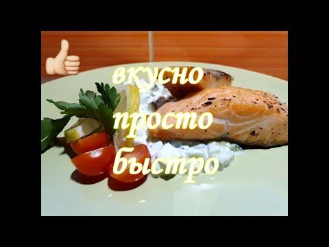 #Еда#Повар#СанктПетербургПотрясающее филе лосося с огуречным тар-таром