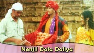 Nenjil Dola Doliya Song - Bharathiraja Movies - Himesh Reshammiya Hits - Kajal Agarwal - Bommalattam