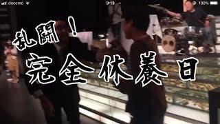 チェルシー 高松 2017/10/29.