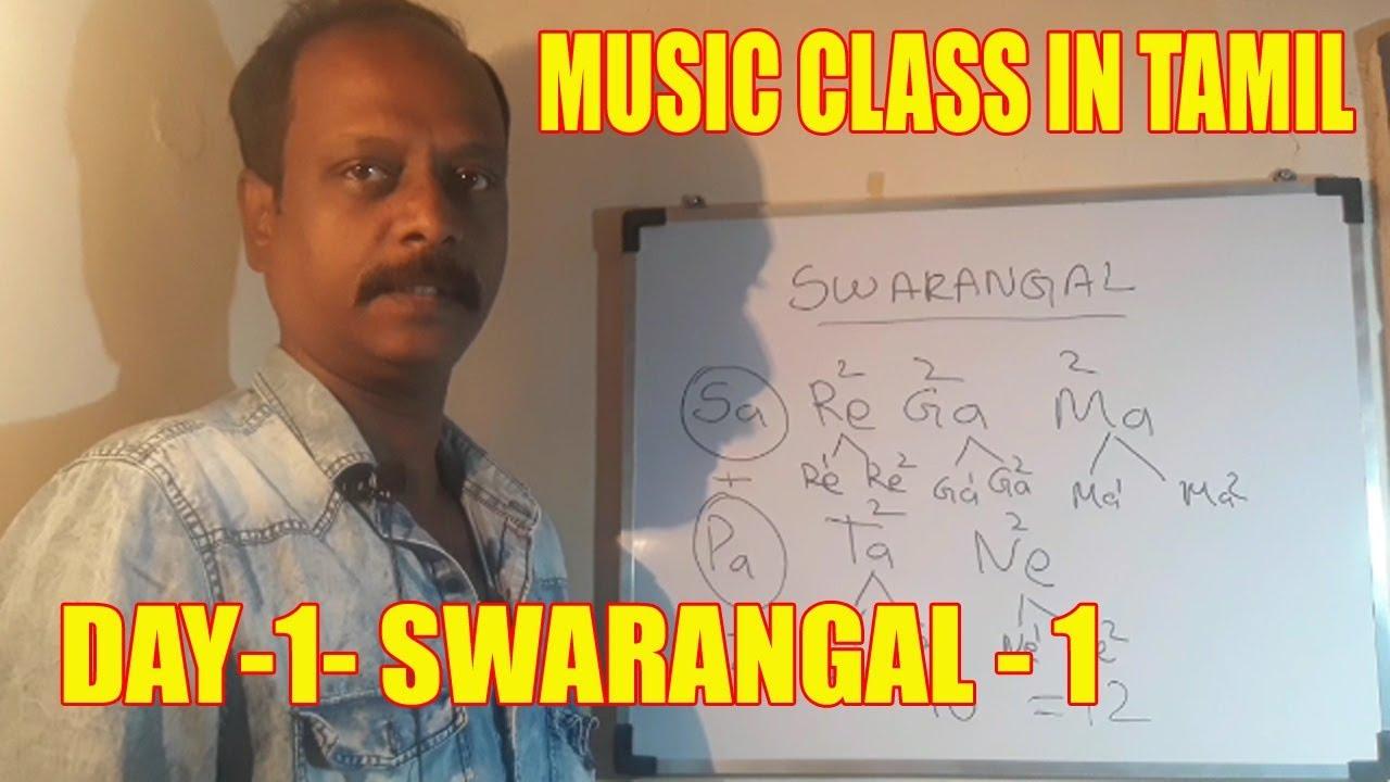 MUSIC CLASS IN TAMIL / DAY 1 / SWARANGAL 1