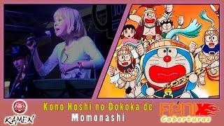 Kamen 2015: Momonashi - Kono Hoshi no Dokoka de (Doraemon)
