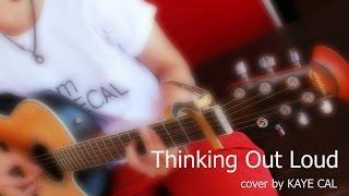 Thinking Out Loud Ed Sheeran KAYE CAL Acoustic Cover.mp3