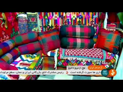 Iran Moj Handmade Persian woven, Kermanshah province موج دستبافت پشمي كرمانشاه ايران