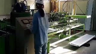 신화산업 EGI 생산