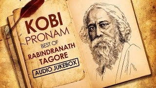 Kobi Pronam | Rabindranath Tagore | Audio Jukebox | V Music | 2015