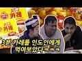 일본이 현재 황금알을 낳던 한국이라고 땅을치는 이유