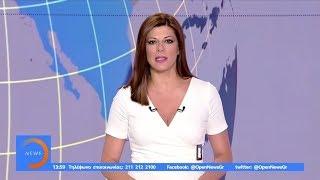 Ερντογάν: Ας λέει ότι θέλει ο Τσίπρας, εμείς θα κάνουμε γεωτρήσεις - Μεσημεριανό Δελτίο | OPEN TV