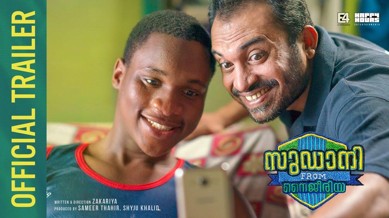 Sudani From Nigeria Official Trailer |  Zakariya | Soubin Shahir | Samuel Abiola Robinson