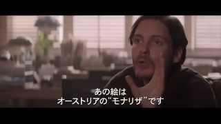 2015/11/27 opening in japan 日本版公式予告編 official trailer in ja...