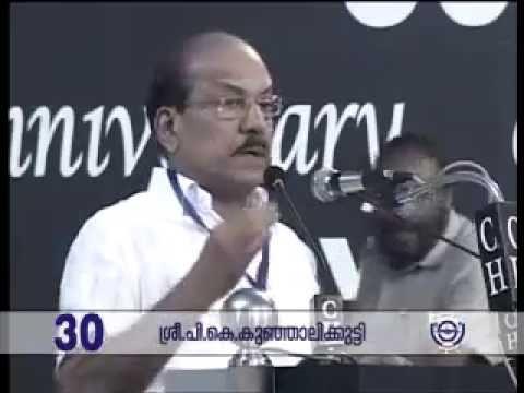 ജാമിഅ സലഫിയ്യ 30 ാം  വാർഷികം  സമാപന സമ്മേളനം | പി കെ കുഞ്ഞാലികുട്ടി