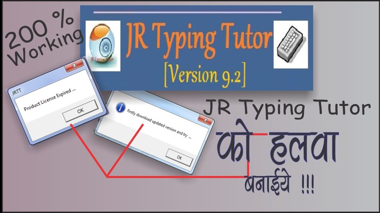 jr typing tutor hindi typing tutor download free online ( 100 % free)