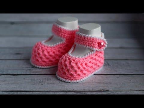 Пинетки туфельки крючком | Как связать пинетки для девочки крючком