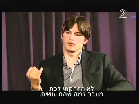 Ashton Kutcher in Israel: special interview