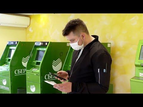 Оплатить квитанцию ЖКХ можно через мобильное приложение Сбербанка