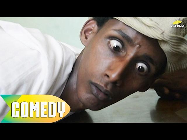 🔴BRANA - New Eritrean Comedy 2016 China - ቻይና - Merhawi Tekeste (Mokbaeti)