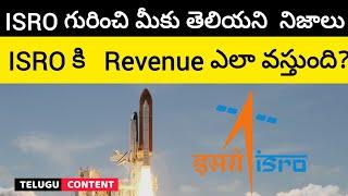 ➡️10 unknown facts about ISRO in telugu | Telugu Content |