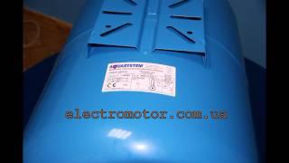 Гідроакумулятор Aquasystem 80, бак