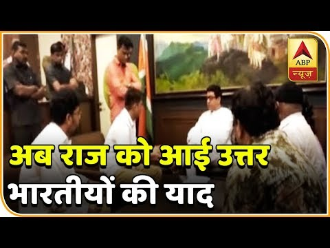 Raj Thackeray To Address An Event Of North Indians | ABP News