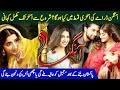 Last Episode Revealed of Aangan Hum TV Drama - Sajal Ali - Mawra Hocane - Ahad Raza Mir - Hit Drama