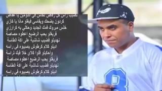 Klay BBJ Ikram Al Mayet Parole