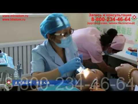 стоматологическая картинки клиника