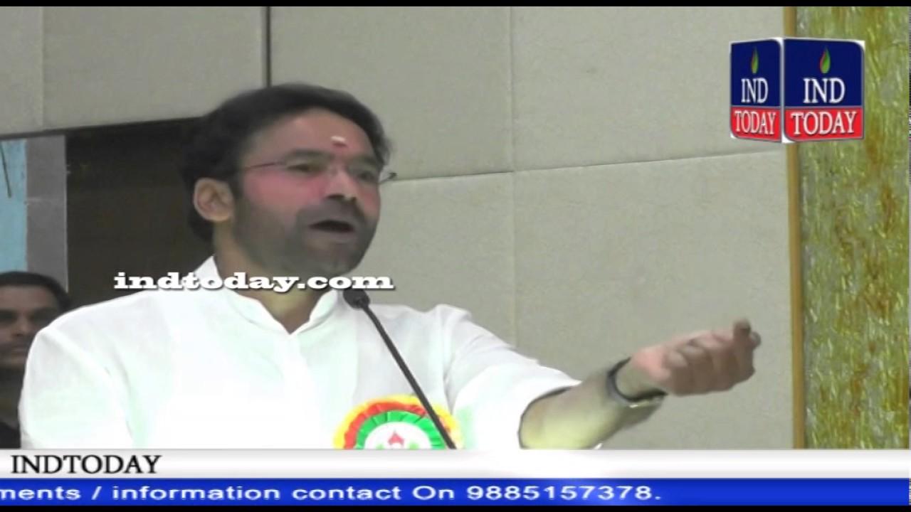 BJP MLA G  Kishan Reddy addresses Urdu Journalists Orientation Program