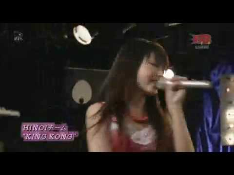 HiINOI Team King Kong (Live)