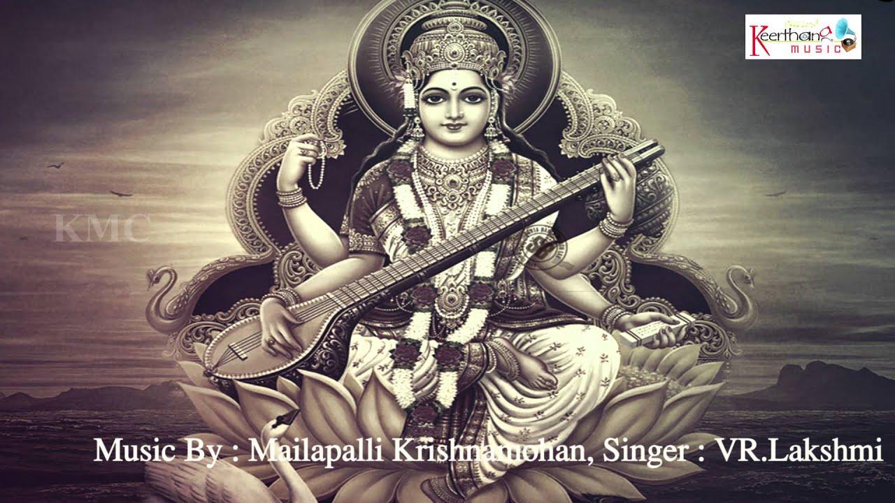 SRI JAYA DURGA MAALAஇடர்களை விலக்கி இன்பம் தருபவள்.திருமண