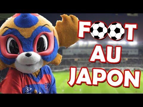 Voir un MATCH DE FOOT au stade au JAPON ! [TOKYO]