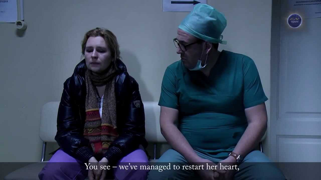 кино про гинекологов